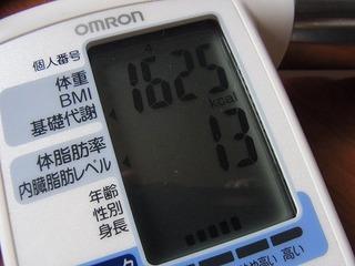 R0013273
