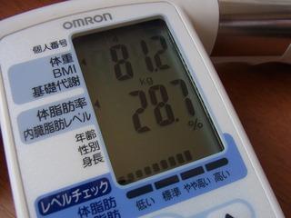 111027 (6)