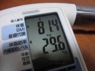R0012329