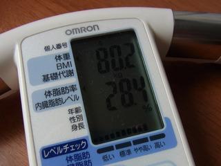 110903 (3)