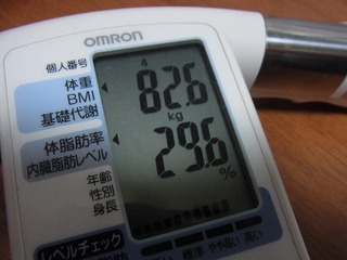 R0012279