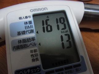 R0012737