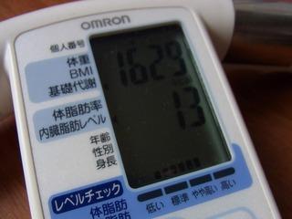 111001 (7)