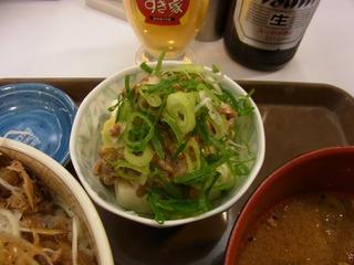 昼夕飯110505豆
