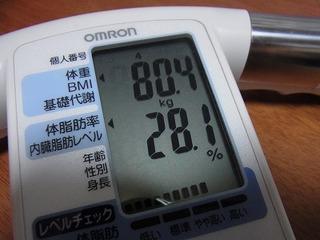 R0013264