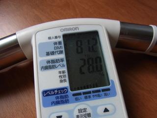 体脂肪110629