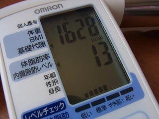111027 (7)