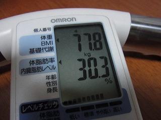 R0012750