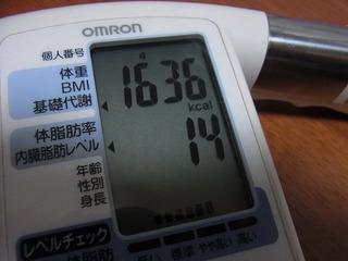 R0012270