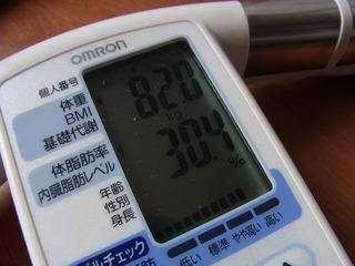 110114 (4)