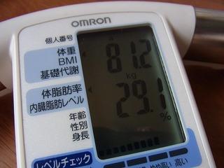 R0012848