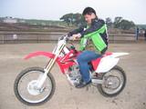 Goon ride JEFFRO! さん