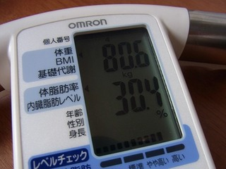 R0012661