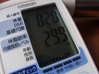 110115 (1)