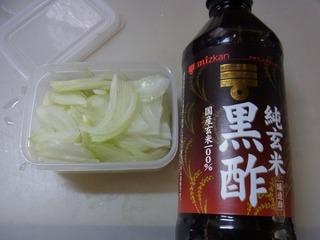 玉ねぎ黒酢