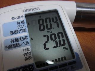 111003 (4)