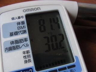 R0012684
