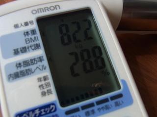 111002 (3)