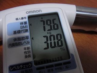 R0012538