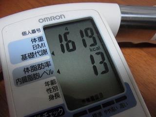 R0012839