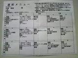 b1b5380e.jpg