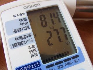 111113 (6)