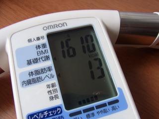 R0012530