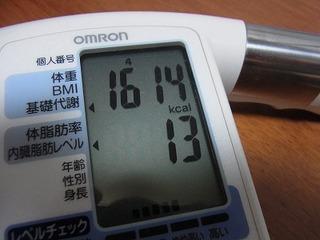 R0012539