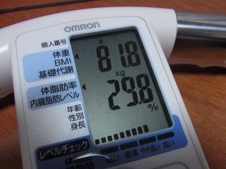 110112 (5)