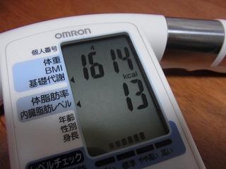 R0012562