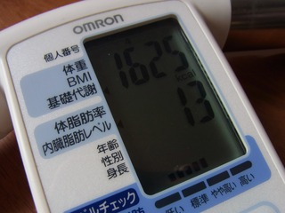 110929 (3)