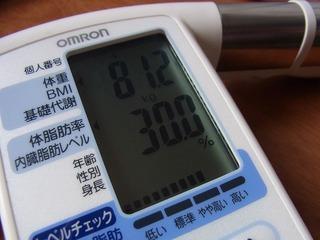 R0012381