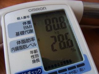 R0013025