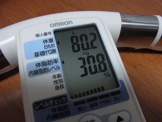 R0012677
