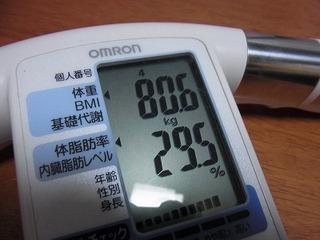 R0012831