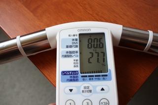 体脂肪110508