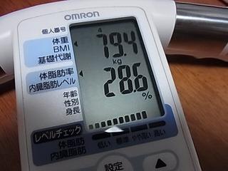 R0013315