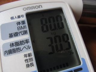R0012759