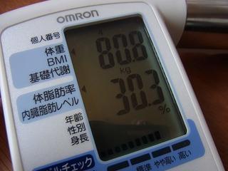 R0012851