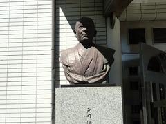 戸田伊豆守_胸像