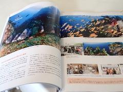 西川名のページ