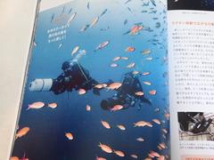 水中スクーター_2