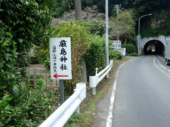 国道沿いの看板