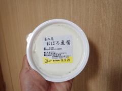 おぼろ豆腐