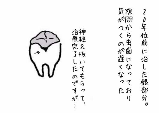 IMG_9368