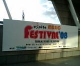 excite FESTIVAL '08