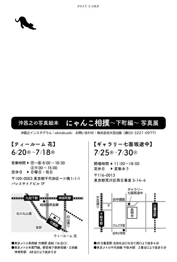 DM_RGB-02