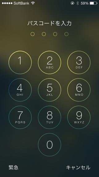 iphoneパスワード