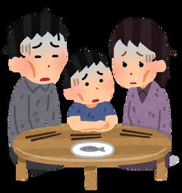 【悲報】貧乏な親の元に生まれたワイの末路wwwww