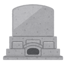【悲報】ケルヒャーで墓石洗ったらバアちゃん切れたwww
